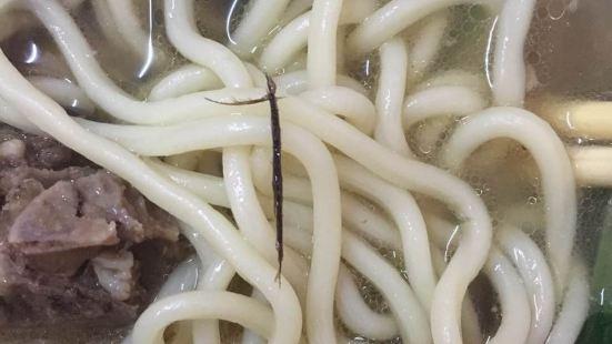 鼎記瘦肉丸(三岩寺店)