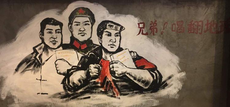 意中意煲莊火鍋(萬盛南街店)1