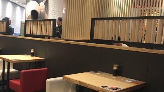 阿香米線(丹陽金鷹餐廳)