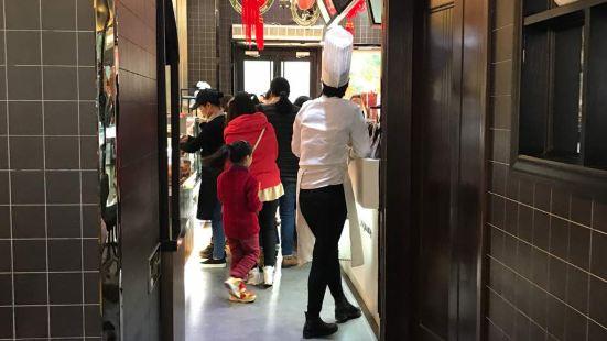 卡拉多(京東天虹店)