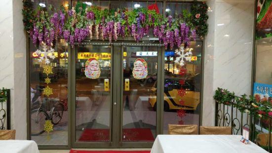 雨花村餐廳