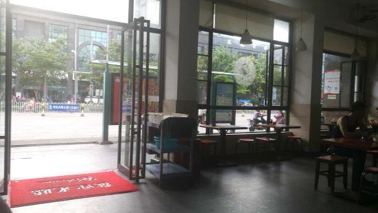 富鴻昌牛腩豬腳店(府城店)