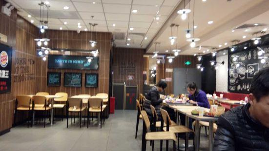 漢堡王(福州東二環店)