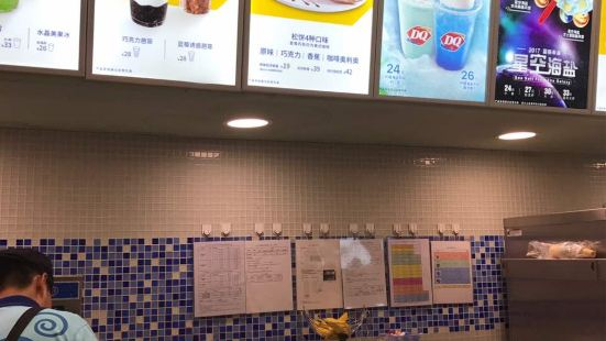 DQ(虹悅城店)