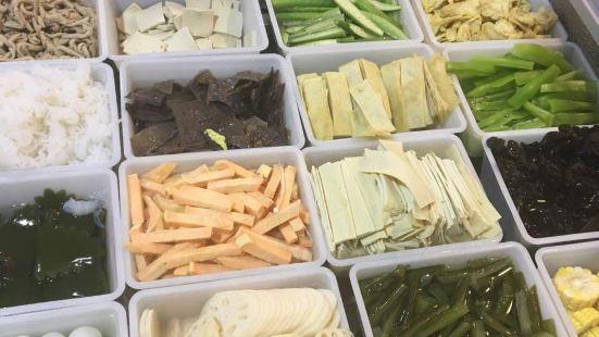 愛尚麻辣香鍋