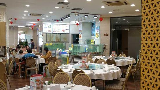 江南菜館(東曉路店)