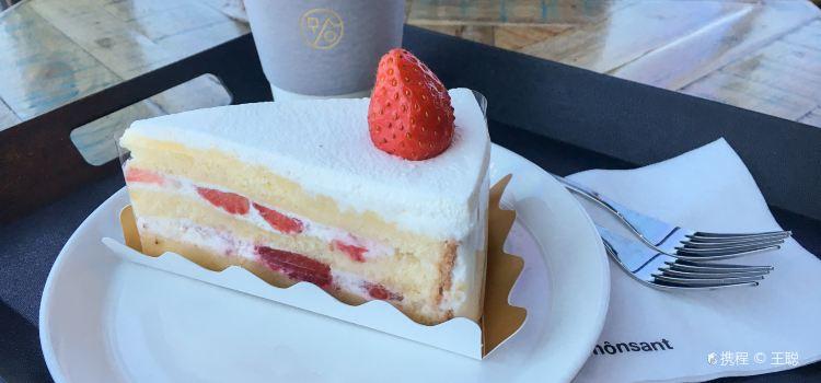 Monsant Cafe3