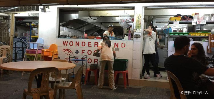 Wonderland Food Store2