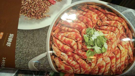 黃記煌三汁燜鍋(家樂福店)