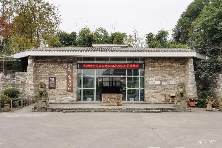 청두 음식 박물관4