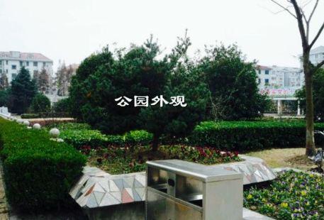 Wangzhe Gongdian Yingshi Base