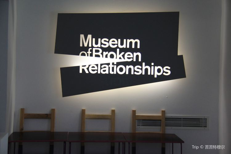 Museum of Broken Relationships1