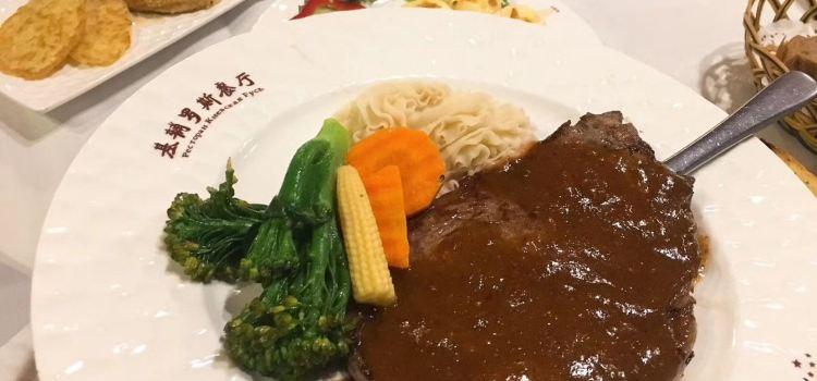 JiFu LuoSi Restaurant (Cui Wei)