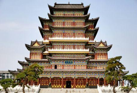 官窯鈞瓷文化交流中心