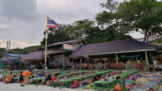 Ploy Talay餐廳