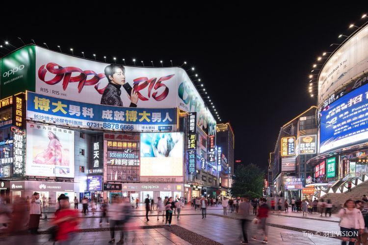 黃興路步行街2