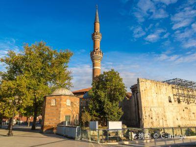 Hacı Bayram Camii