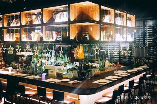 Hu Tao Li Music Bar ( Xing Hu Bei Yi Li )1