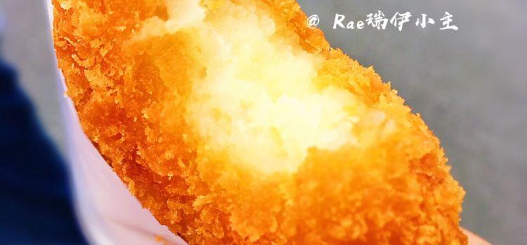 湯布院 金賞可樂餅3