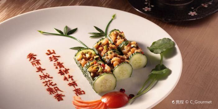 Guangzhou Tower Hui Yue Xuan Chinese Restaurant2