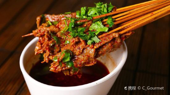 Liang Niu Man Zan Chaoshan Beef (Lu Dao)