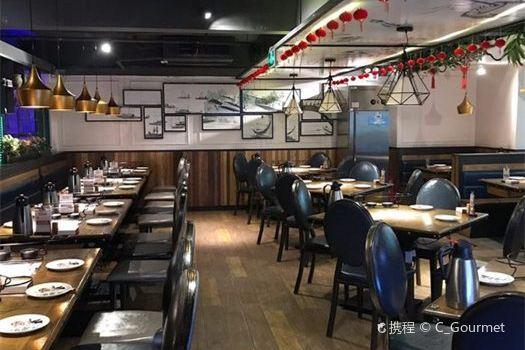 Chui Yan  Xiao Chao Huang Beef( Wu Yi Hua Fu Dian )2