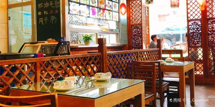 翠華活海鮮菜館1