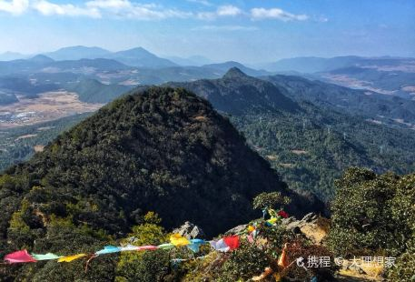 麗江文筆山