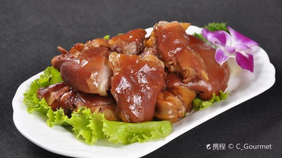 王裕興肉莊(南禅寺店)