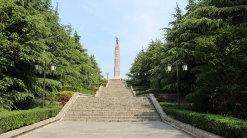 Railway Guerrilla Memorial Park