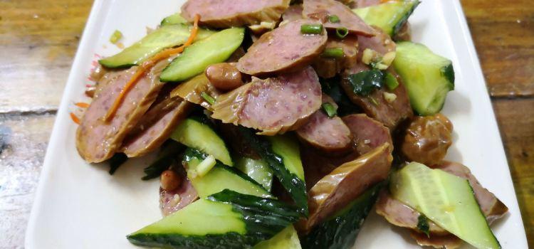 成磊餃子(白鷺街店)1