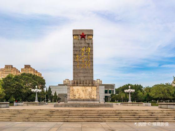 雷鋒紀念館