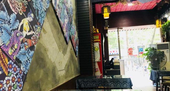 Miao Jia Suan Tang Fen ( Zheng Heng Dian )3