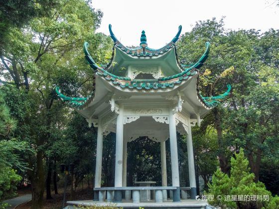 Juhuatang Park (East Gate 2)