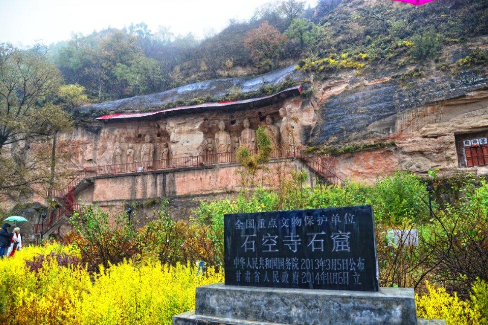 Shikong Temple Grottoes