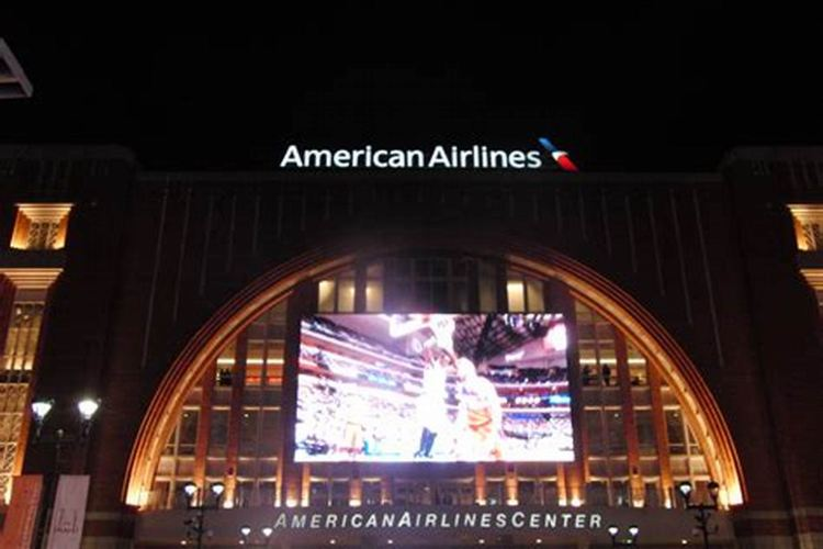 American Airlines Center2