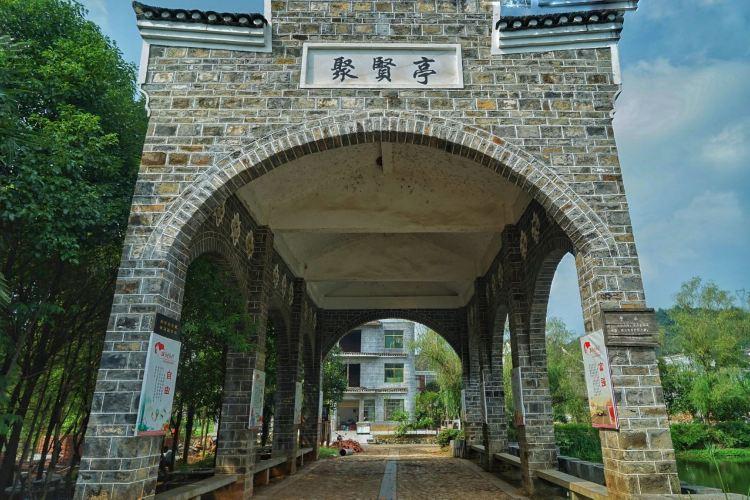 小埠古村生態園3