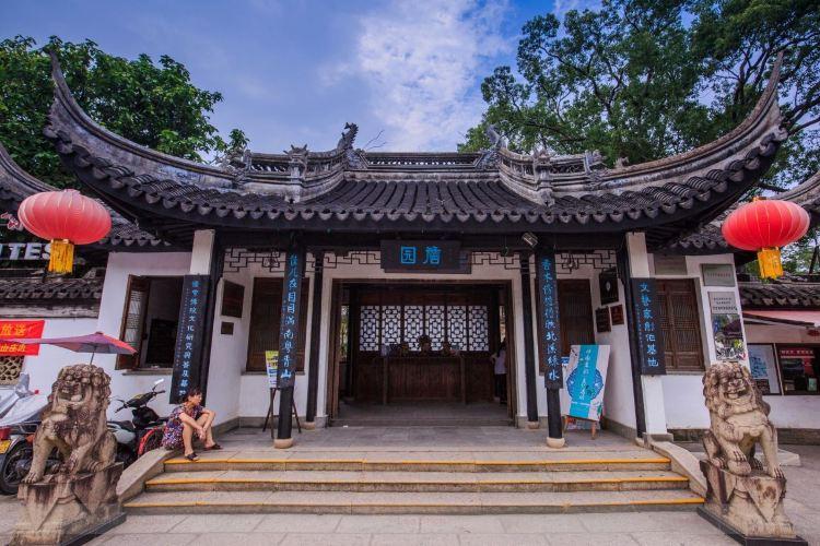 Zhongshan Mansion Garden2