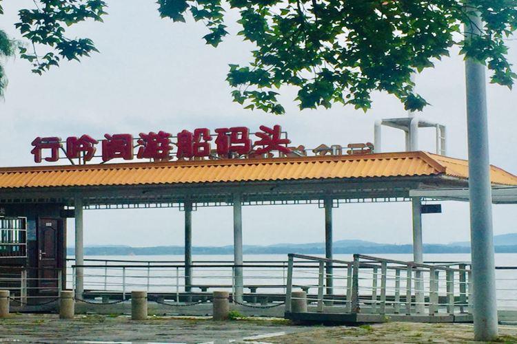 東湖遊船行吟閣碼頭