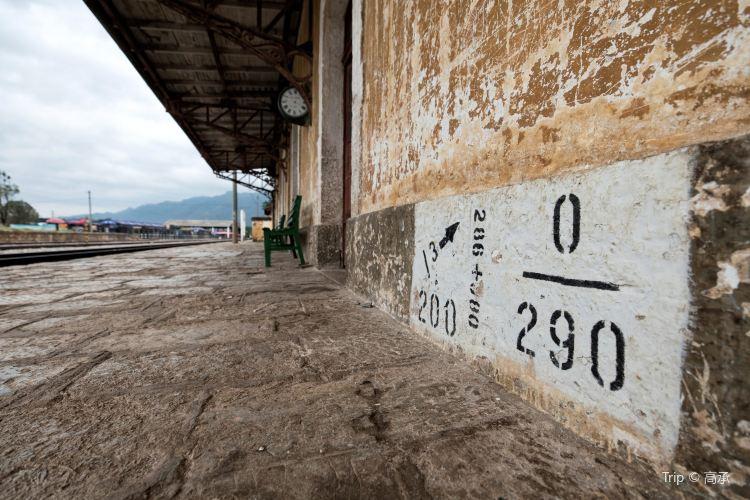 Bisezhai Railway Station3