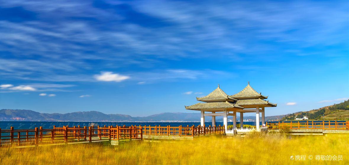 Chengjiang