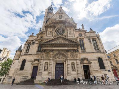 聖埃蒂安大教堂