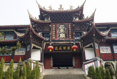 Libing Memorial Hall