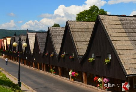 Weavers Houses (Domy Tkaczy)