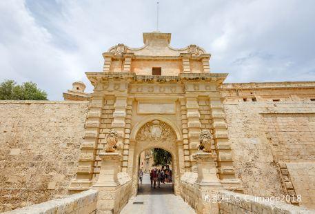 Mdina Main Gate - Baroque gateway