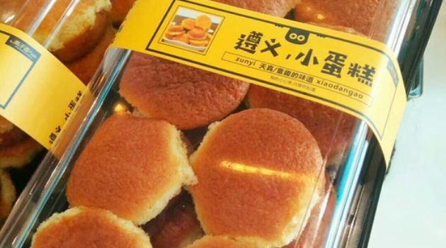 麥子香烘培坊(新華店)1