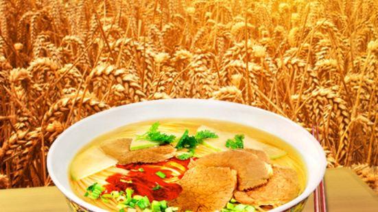 蘇氏牛肉麵(淮河路店)