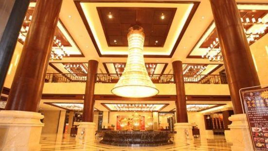 安信藍海鈞華大飯店