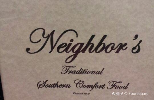 Neighbors Seafood & Chicken1