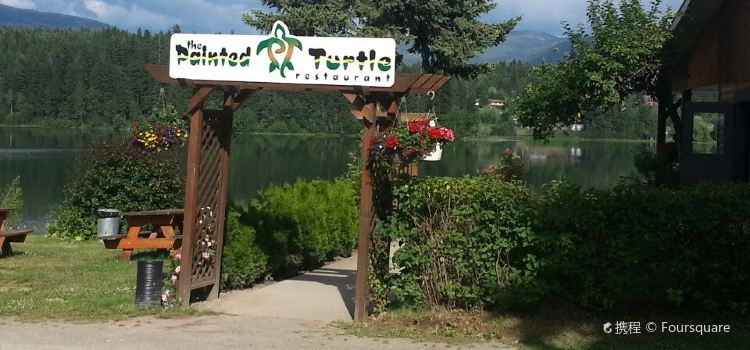 The Painted Turtle Restaurant3